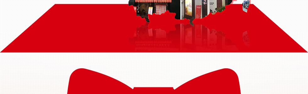 鸿扬宅配红遍全国16个省64座城市